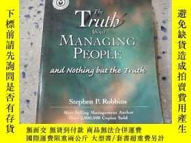 二手書博民逛書店The罕見Truth About MANAGING PEOPLE