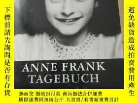 二手書博民逛書店【德文原版】Anne罕見Frank Tagebuch(安妮日記)