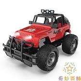 耐摔車模遙控高速越野車電動充電汽車兒童玩具【奇妙商舖】