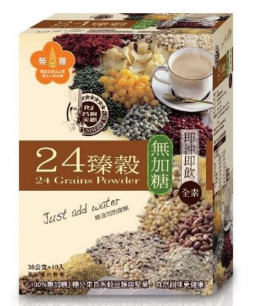 名廚美饌-24臻穀(無加糖)/10包/盒 *維康*