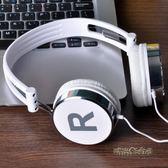 手機通用重低音有線監聽音樂耳機頭戴式不帶麥「時尚彩虹屋」