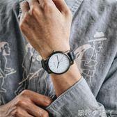 手錶男士男錶時尚帶簡約潮流大學生防水時裝機械石英腕錶 igo全館免運