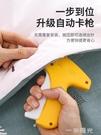 被子固定器防跑被無針安全家用被套防滑無痕訂床單隱形神器硅膠扣 一米陽光
