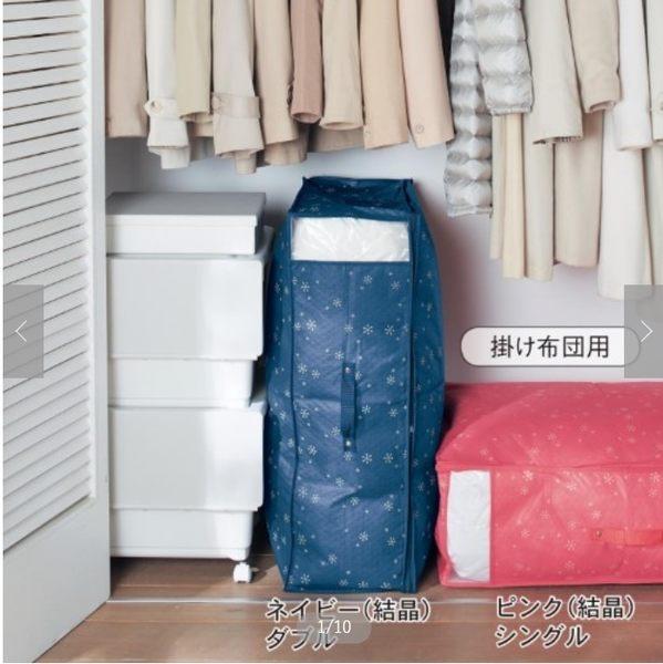 【京之物語】日本不織布防蹣/抗菌/防黴粉色棉被收納袋(單人)-預購商品