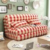 沙發 懶人臥室單人小小戶型雙人榻榻米網紅簡易折疊床【八折搶購】yj