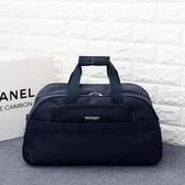 韓版超大容量行李包商務出差旅行包女旅游包男手提包健身包行李袋    LX 宜室家居