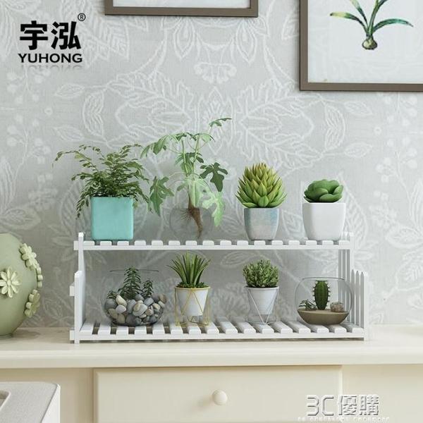 桌面花架多層迷你辦公室窗臺多肉小植物架實木質置物收納飄窗裝飾 3C優購