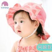 嬰兒帽子男女寶寶帽0-3-6-12個月夏季薄款盆帽遮陽防曬漁夫帽【快速出貨八折優惠】