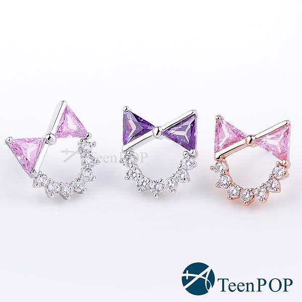 耳環 ATeenPOP 蝴蝶結花圈 抗過敏鋼針 多款任選 正白K 栓扣耳環 聖誕禮物