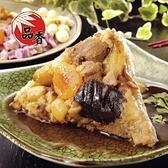 【南紡購物中心】【品香肉粽】蓮子山藥肉粽10入