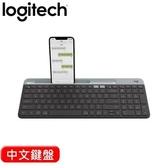 全新 Logitech 羅技 K580 Slim 多工無線藍牙鍵盤 黑