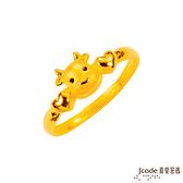 J'code真愛密碼 防小人-牛黃金尾戒