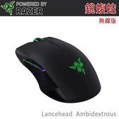 【免運費-贈大鼠墊】Razer 雷蛇 Lancehead 銳蝮蛇 無線版 5G 雷射 無線滑鼠