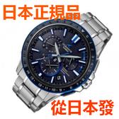 免運費 日本正規貨 CASIO 卡西歐 OCEANUS 海神 OCW-G1200-1AJF 太陽能GPS電波鈦合金高端商务男錶