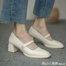 中跟鞋 粗跟瑪麗珍鞋女復古2021年新款春秋季赫本風高跟鞋設計感小眾單鞋 俏girl
