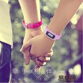 韓版潮流手環電子表女孩中學生跑步