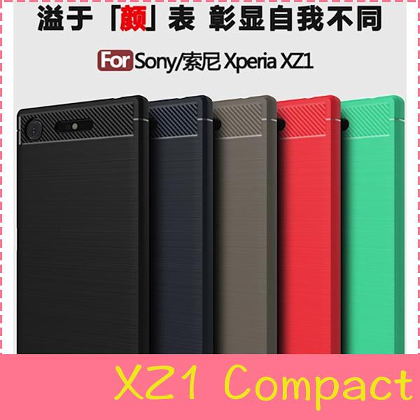 【萌萌噠】SONY Xperia XZ1 Compact (4.6吋) 類金屬碳纖維拉絲紋保護殼 軟硬組合款 全包矽膠軟殼