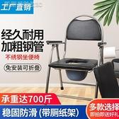老人坐便椅可折疊加厚殘疾病人座便器孕婦大便椅坐廁移動馬桶家用