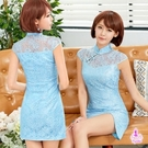 角色扮演 粉藍緹花蕾絲立領小蓋袖旗袍角色扮演服 貨號:NA18030016
