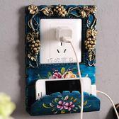 插座套 歐式客廳樹脂創意開關貼墻貼保房間手機插座框套家居墻上飾品 珍妮寶貝