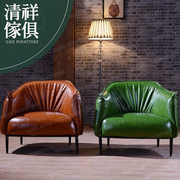 【新竹清祥家具】ALS-08RS02-美式雅痞牛皮單人沙發