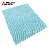 [MITSUBISHI 三菱]PM2.5 除濕機濾網 MJPR-EANFT-TW