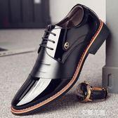 男士商務正裝黑色漆皮鞋男秋季潮鞋韓版英倫尖頭休閒內增高男鞋子『艾麗花園』