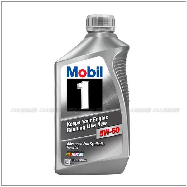 【愛車族購物網】Mobil 美孚1號 5W-50 全合成機油 1L