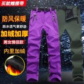 【新年鉅惠】男女戶外衝鋒褲防水防風加絨保暖軟殼褲
