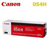 Canon 原廠黃色高印量碳粉匣 054H Y