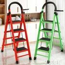 梯子 梯子家用折疊梯加厚碳鋼人字梯移動樓梯伸縮梯步梯多功能室內梯子