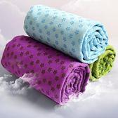 瑜伽墊 加寬瑜伽鋪巾加厚瑜伽毯防滑健身瑜珈墊毯子加長吸汗毛巾鋪墊 最後一天8折
