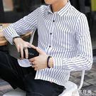 男士長袖襯衫韓版修身條紋襯衣男青休閒格子寸衫上衣男  台北日光