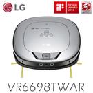 LG 樂金 WiFi三眼濕拖清潔掃地機器人 VR6698TWAR 公司貨 0利率 免運 吸塵器