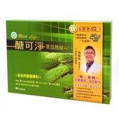 【活動1/22-2/22】晶璽 醣可淨-BMEP專利定序苦瓜胜肽(60入/盒)x1