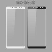 HTC Desire20 pro Desire19+ Desire12s 滿版鋼化膜 玻璃貼 保護貼 滿版玻璃貼