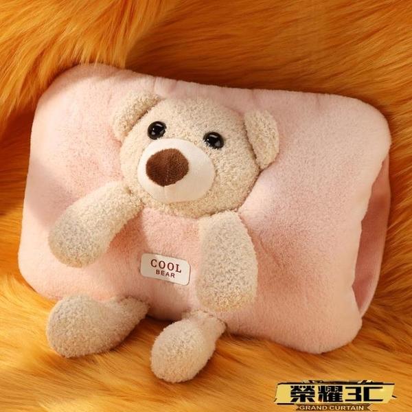 熱水袋 熱水袋充電式防爆暖水袋煖寶寶可愛毛絨電暖手寶女敷肚子注水  【榮耀 新品】