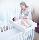嬰兒換尿布台操作台寶寶護理台嬰兒撫觸台按摩台換衣台整理洗澡台YXS『交換禮物』
