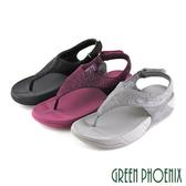 U69-20493 女款厚底夾腳涼鞋 輕量麂皮V型剪裁水鑽沾黏式厚底夾腳涼鞋【GREEN PHOENIX】