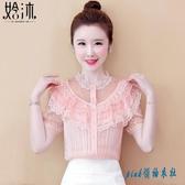 短袖雪紡襯衫女裝夏裝2020年新款潮洋氣上衣時尚氣質蕾絲打底小衫 OO8688【pink領袖衣社】