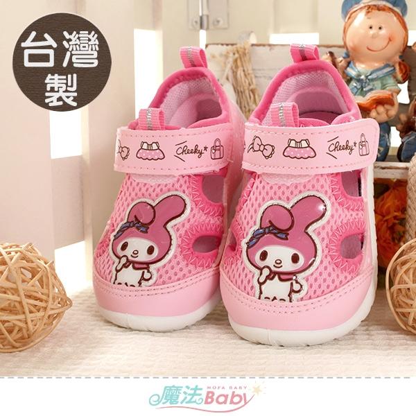 女童鞋 台灣製美樂蒂正版輕量舒適休閒鞋 魔法Baby