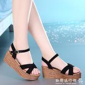 魚嘴涼鞋坡跟韓版厚底鞋鬆糕鞋高跟鞋  歐韓流行館
