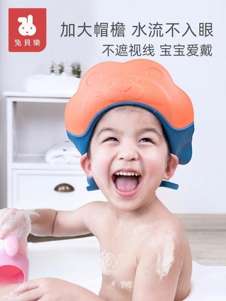 兒童洗髮帽 寶寶洗頭帽防水護耳 硅膠兒童洗頭神器 嬰兒洗澡洗頭帽小孩洗發帽 米家