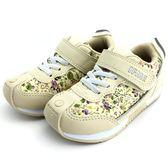 《7+1童鞋》中童 日本 IFME 輕量  機能  運動鞋  C431  米色