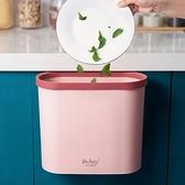 廚房垃圾桶 德國壁掛式垃圾桶分類免打孔家用宿舍客廳廚房干濕分離 ww