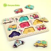 汽車交通動物卡用手抓拼板 幼兒兒童早教形狀拼圖玩具  【免運】