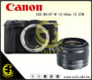 ES數位 Canon EOS M3 EF...