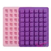 wei-ni 矽膠模 英文字母 數字 符號造型 48連 蛋糕模 矽膠模具 巧克力模型 冰塊模型 餅乾模具 DIY
