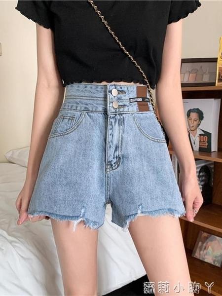 牛仔短褲女夏季高腰A字闊腿褲2021新款潮薄款韓版寬松外穿ins風潮 蘿莉新品