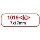 《享亮商城》1019 方形紅框標籤 7*17mm  鶴屋